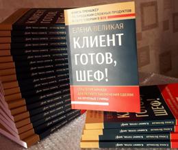 Новости WISE, выпуск 5 - 2019